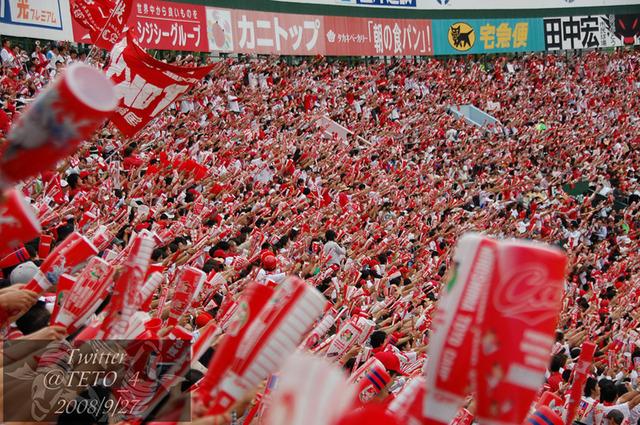 広島市民球場_ライトスタンド
