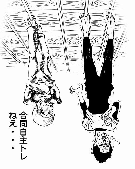 藤浪_マエケン_合同自主トレ_03