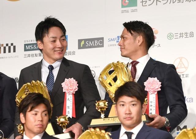 広島タナキクマル_ゴールデングラブ賞_表彰式 (1)