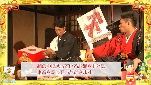 2017カープ日本一TV_74