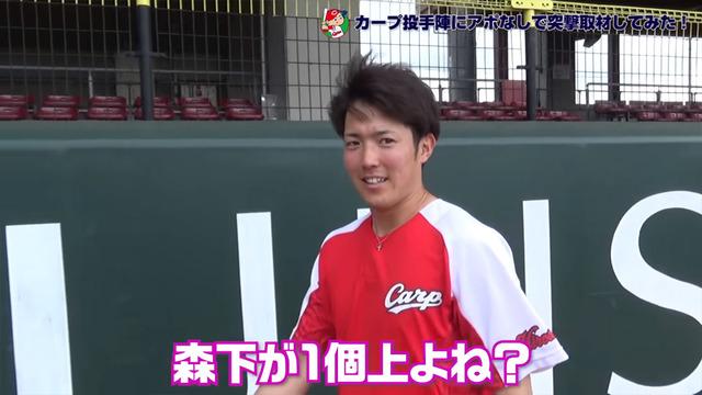 カープ投手陣アポなし取材_06