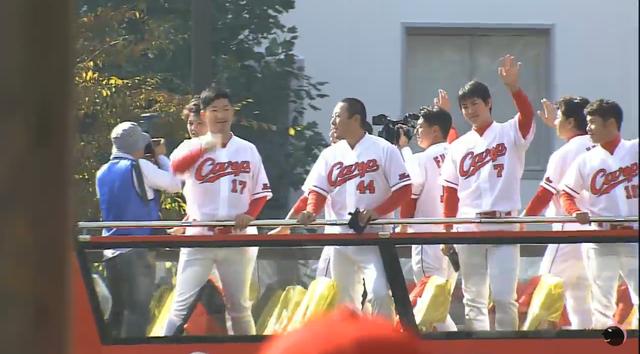 広島カープ優勝パレード32