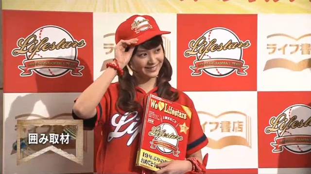 NHK_LIFE!_にわかカープ女子_01