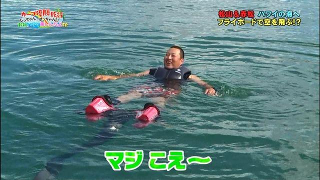 金ぶち_カープハワイ旅行_45