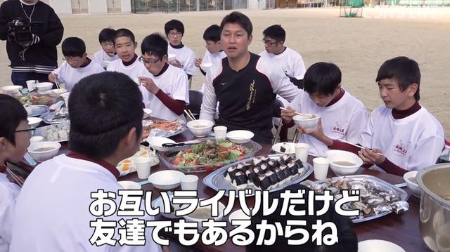 新井貴浩_離島中学生野球部_熱血指導_70