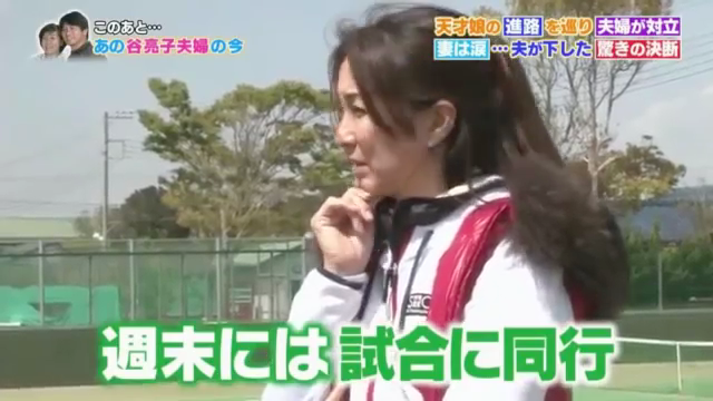 石井琢朗_プロ野球の妻たち_59