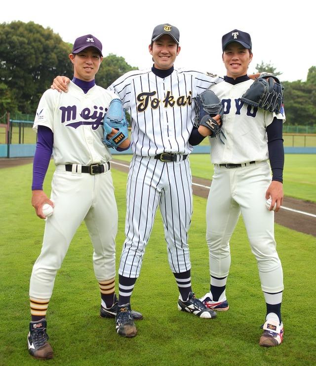 プロ野球選手出身地都道府県別ランキング