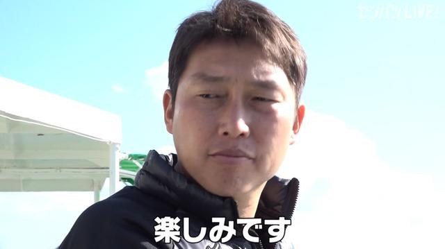 新井貴浩_離島中学生野球部_熱血指導_92