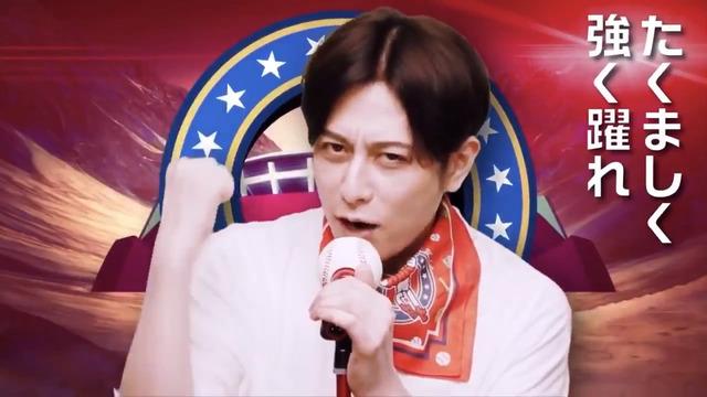 著名人カープファンリレー映像2020年版動画_堂珍