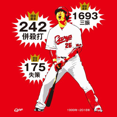 栄光の新井さんTシャツ_02