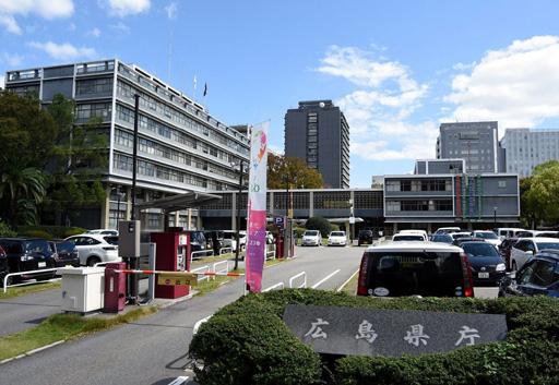 広島県知事、職員の給付金10万円の徴収を撤回