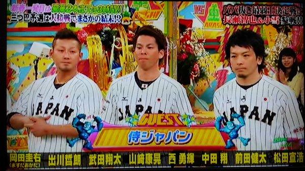 VS嵐_侍ジャパン_02