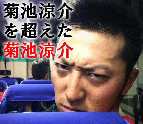kikuchi_koeru
