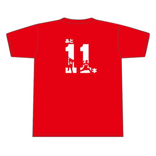 新井福井Tシャツ_04