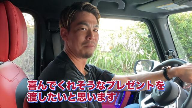 マエケン森下暢仁プレゼント動画_04