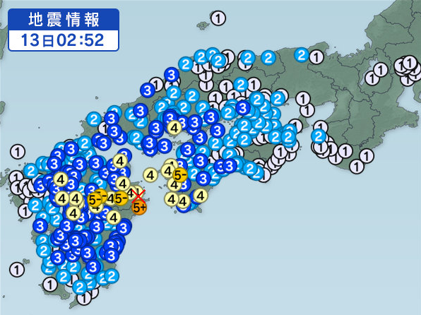 広島_地震