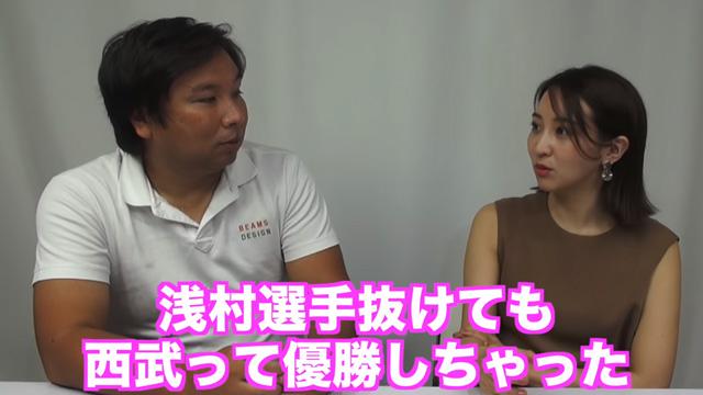 里崎_緒方監督の辞任はおかしい_03