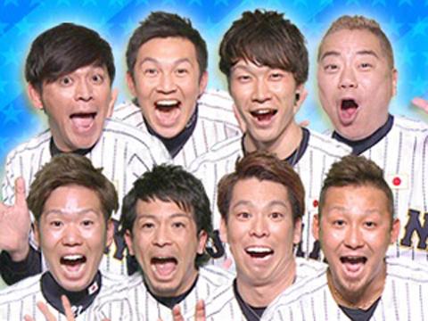 侍ジャパン_VS嵐_2016