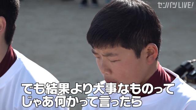 新井貴浩_離島中学生野球部_熱血指導_78