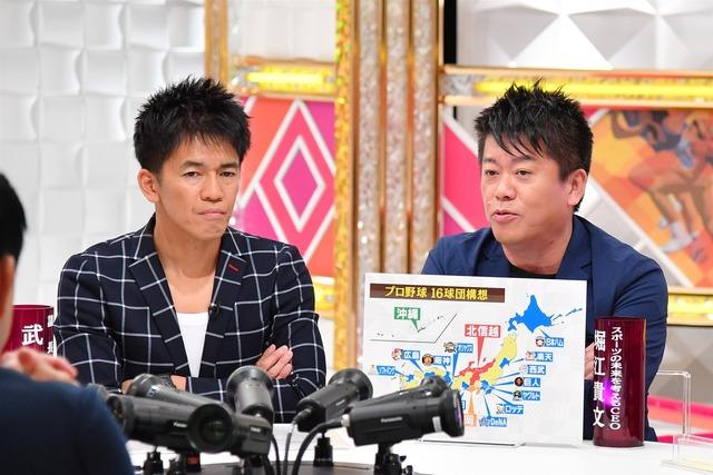 ホリエモンが福岡北九州の独立リーグに新球団を設立