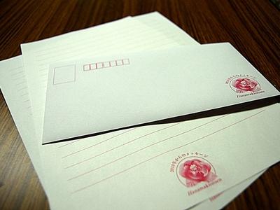 カープファンからの手紙
