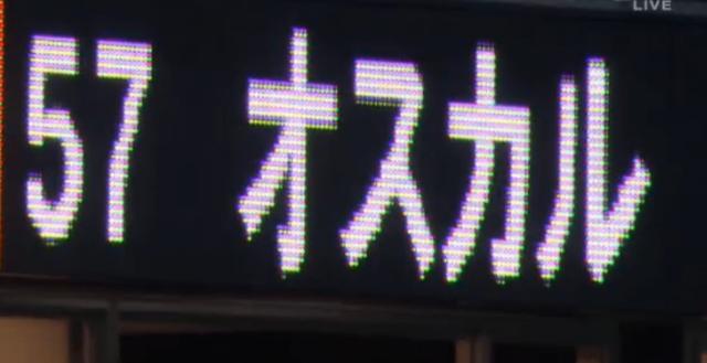 広島横浜2016開幕戦_01