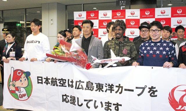 広島カープ優勝旅行2018出発