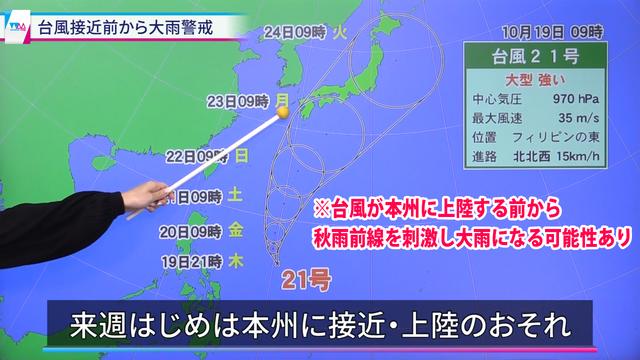広島横浜CSファイナル台風直撃