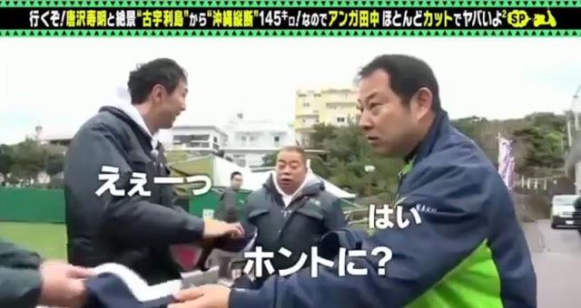 アンガールズ田中vsヤクルト石井琢朗_01