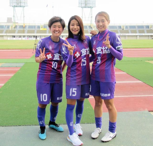 広島カープ球団職員×女子サッカー選手の二刀流アンジュ3人娘 (1)
