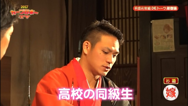 2017カープ日本一TV_99_99_07