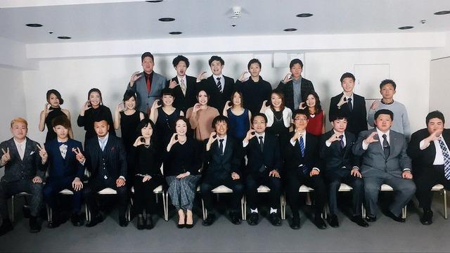 多田大輔_成人式_01