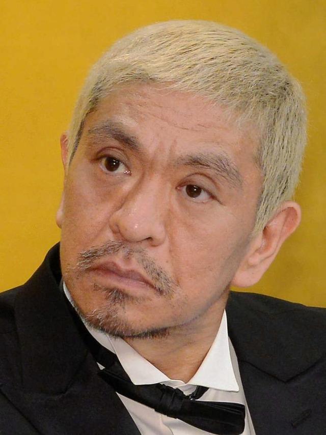 松本人志WBC