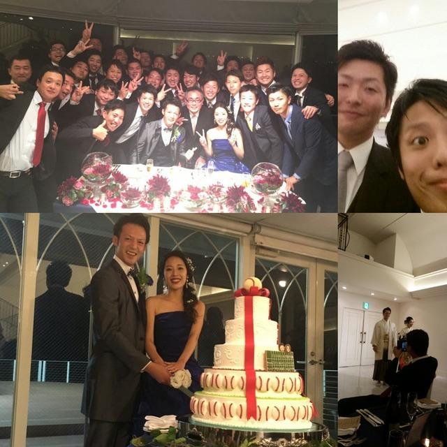 大瀬良大地友人結婚式