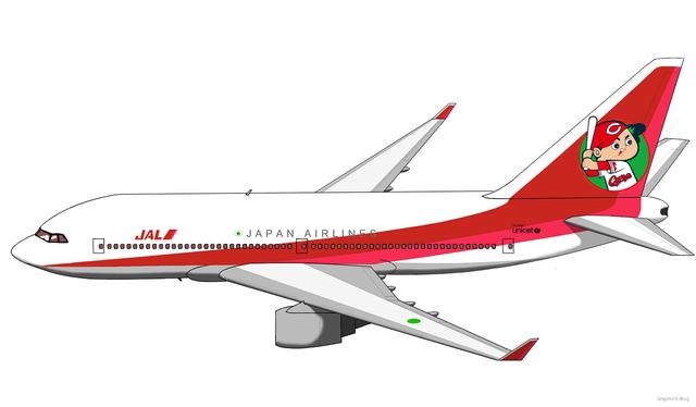 広島県まで行くとしたら新幹線と飛行機どっち使う?