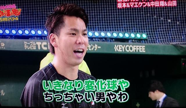 前田健太_リアル野球盤