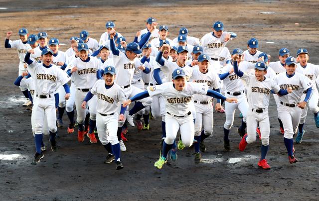瀬戸内高校選抜高校野球