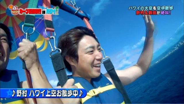 カープ優勝旅行INハワイ (27)