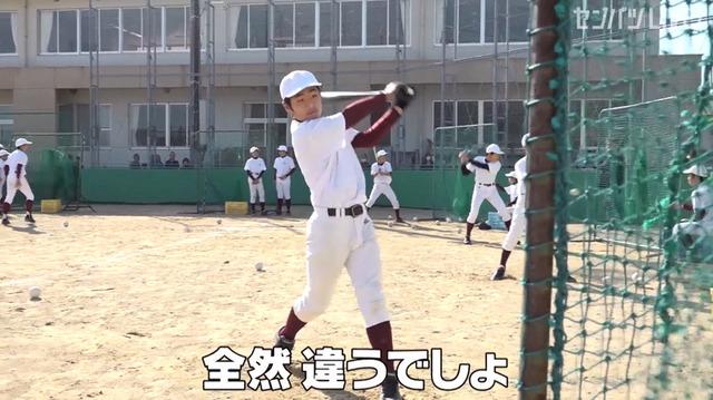 新井貴浩_離島中学生野球部_熱血指導_38