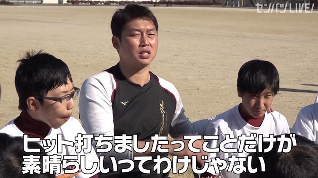 新井貴浩_離島中学生野球部_熱血指導_74