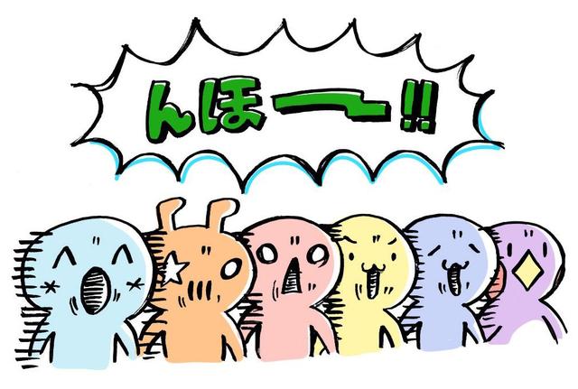 12球団小説化