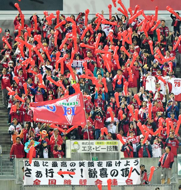 日本シリーズ第8戦マツダスタジアム