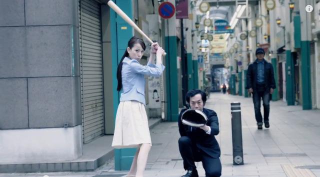 TOYOTA_G's_Baseball_04