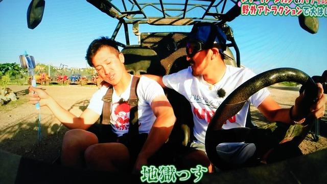 菊池田中上本ハワイ 珍道中_03