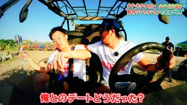 菊池田中上本ハワイ 珍道中_02