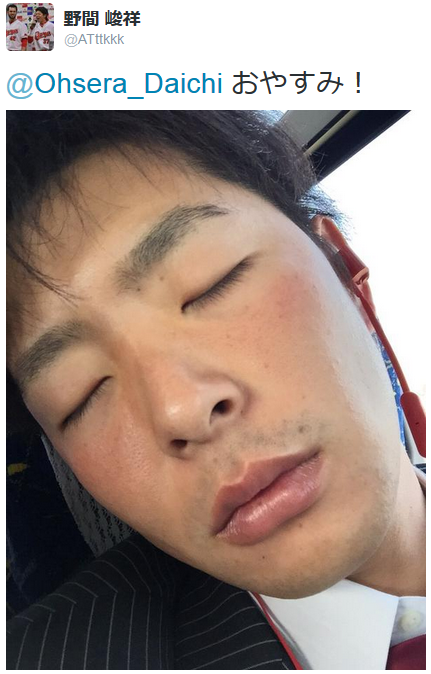 大瀬良大地_眠る_Twitter