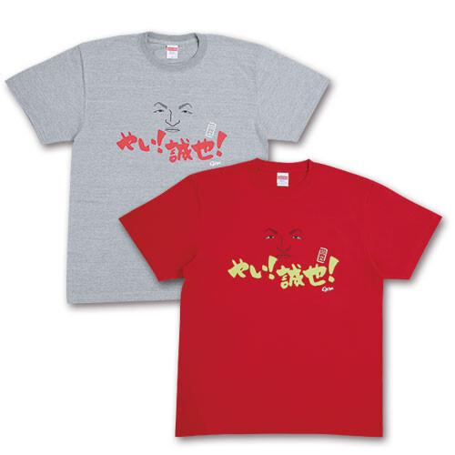 カープグッズ2020年回文_Tシャツ (2)