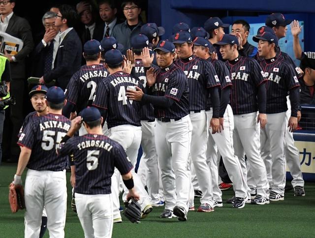 日米野球侍ジャパン最終戦試合結果