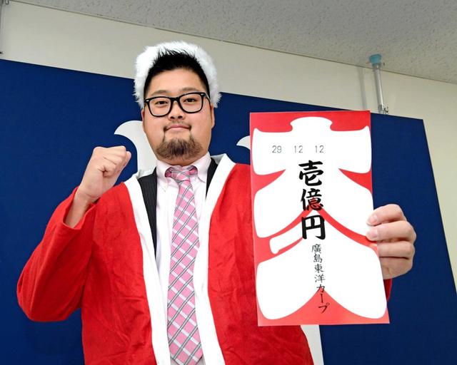 プロ野球選手_観客_年収