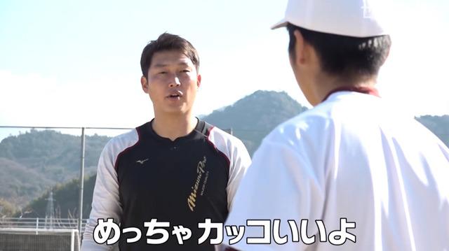 新井貴浩_離島中学生野球部_熱血指導_40